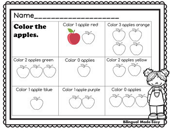Bilingual Second Grade Back to School Worksheets in ...