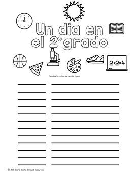 Bilingual Second Grade Yearbook