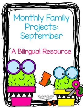 Bilingual September Family Project