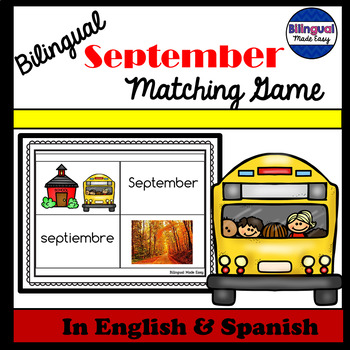 Bilingual September Vocabulary Matching Game