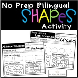 Bilingual Shape Exploration - No Prep Worksheet Activity in English and Spanish
