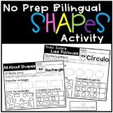 Bilingual Shape Exploration - No Prep Worksheet Activity i
