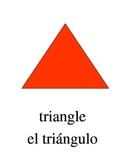 Bilingual Shapes English and Spanish PDF
