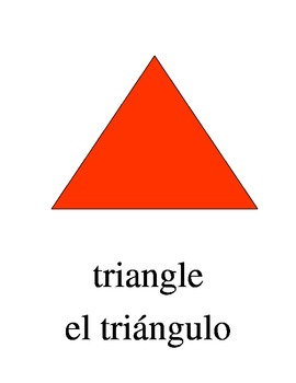Bilingual Shapes English and Spanish PDF