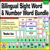 Bilingual Sight Word and Number Word Card Bundle