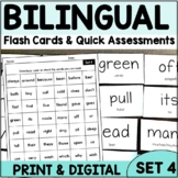 Bilingual Sight Words Flash Cards Set 4