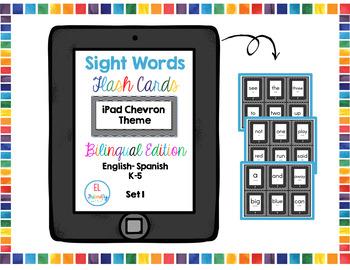 Bilingual Sight Words iPad Theme