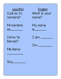 Bilingual Simple Introductions Spanish-English