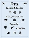 Bilingual Spanish ELL Retention Activities Reading, Writin