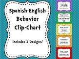 Bilingual Spanish-English Behavior Chart
