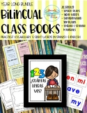 Bilingual (Spanish & English) Class Books For Vocabulary and Sight Word Practice