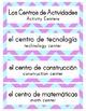 Bilingual Classroom Labels & Signs ~ Electric Chevron {Spa