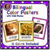 Bilingual, Spanish & English Color Poster Set with Polka Dots