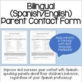 Bilingual (Spanish/English) Parent Contact Form