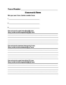 Bilingual (Spanish) Kindergarten Homework 3