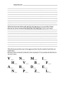 Bilingual (Spanish) Kindergarten Homework 9