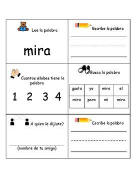 Bilingual-Spanish Sight Word Practice