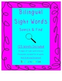 Bilingual Spanish Sight Word Practice Bundle