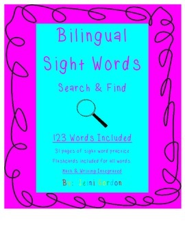 Bilingual Spanish Sight Word Practice Bundle