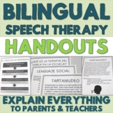 Bilingual Speech Therapy Parent Handouts in English and Sp