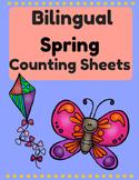 Bilingual Spring Counting Activity (Actividades de contar para la primavera)