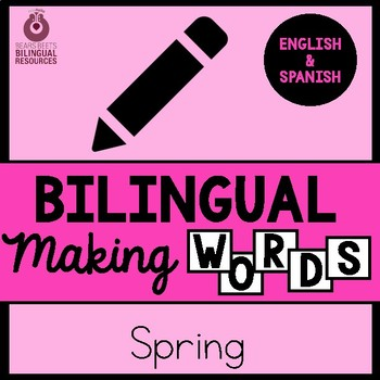 Bilingual Spring Making Words Activity