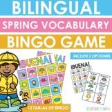 Bilingual Spring Vocabulary Bingo Game - Juego de lotería
