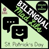 Bilingual St. Patrick's Mad Libs