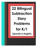 Bilingual Subtraction Story Problems for K and 1 (Spanish - English) Common Core
