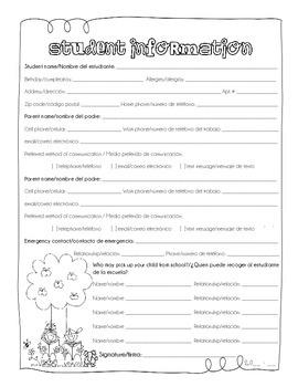Bilingual Student Information Sheet