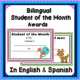 Bilingual Student of the Month Certificates