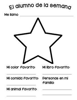 English/Spanish Student of the Week