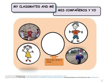 Companion Activity Book to SCHOOL IS NEW TO ME (ENG-SPAN) *DOWNLOAD PDF NOW*