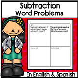 Bilingual Subtraction Word Problems in English & Spanish