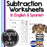 Bilingual Subtraction Worksheets in English & Spanish