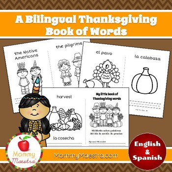 Bilingual Thanksgiving Book of Words