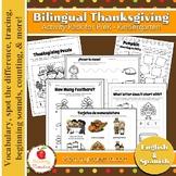 Bilingual Thanksgiving PreK Activity Pack