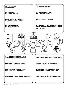 Bilingual Third Grade Yearbook