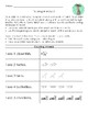 Bilingual Tracking Worksheet