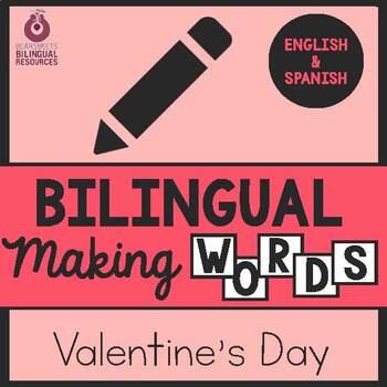 Bilingual Valentine Making Words Activity