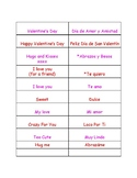 ESL Bilingual Valentine's Day Phrases