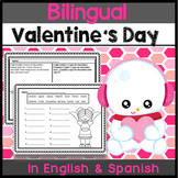 Bilingual Valentine's Day Unit in English & Spanish