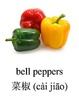 Bilingual Vegetables English and Simplified Chinese PDF