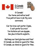 Bilingual Version of O CANADA-National Anthem