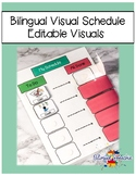 Bilingual Visual Schedule - Editable