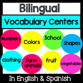 Bilingual Vocabulary Center in English & Spanish