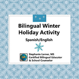 Bilingual Winter Holiday Activity: English/Spanish