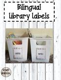 Bilingual Wood Classroom Library Labels