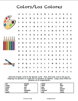 Bilingual Word Search - Colors / Los Colores (English/Spanish)