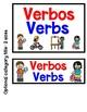 Bilingual Word Wall Verbs
